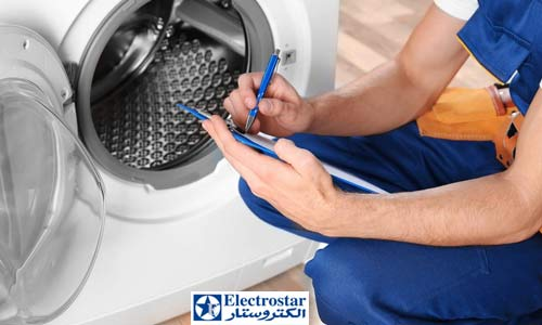 full-automatic-washer-price