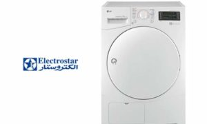 dryers-services-electrostar-maintenance